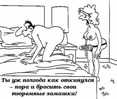 картинки веселые про секс