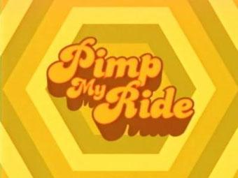 Логотип pimp my ride