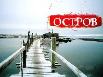 [iPhone] Остров (Павел Лунгин) [2006, драма, DVDRip]